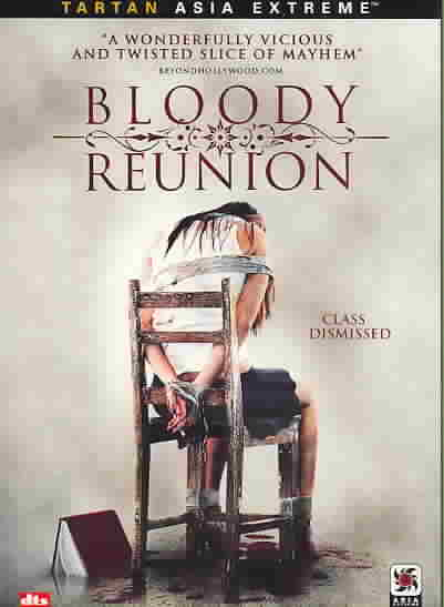 BLOODY REUNION BY LIM,DAE-WUNG (DVD)
